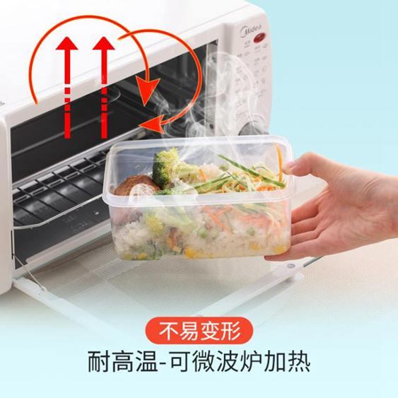 廚房冰箱保鮮盒塑料飯盒水果保鮮盒四件套微波密封冰箱收納盒