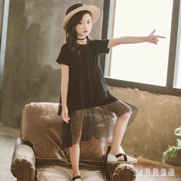 女童洋裝 韓版針織連身裙童裝夏季短上衣拼接網紗裙 兒童圓領毛衣紗裙 TR99 全館免運