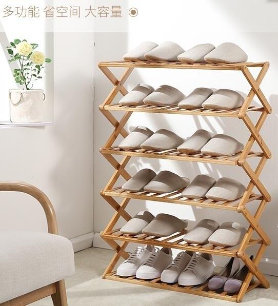 樂天優選 鞋櫃 鞋架簡易家用經濟型多層可折疊小鞋櫃門口窄大容量省空間架子