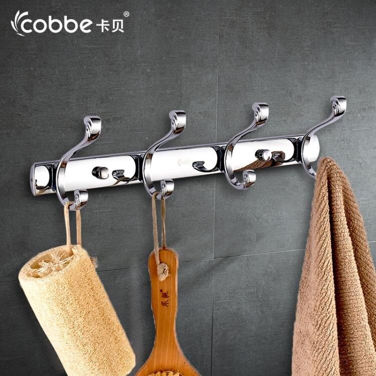 不銹鋼掛鉤門后掛衣鉤掛勾墻勾浴室衣架掛鉤衛生間墻壁掛包鉤