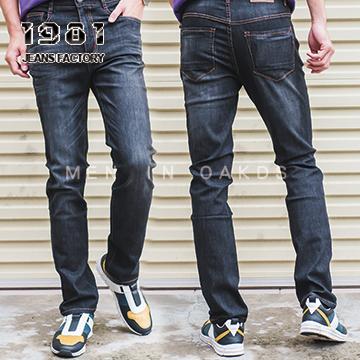 【台灣製造】1981牛仔褲/灰藍色Enzyme Wash貓鬚農夫水傷牛仔褲/修身中小直筒褲#2385