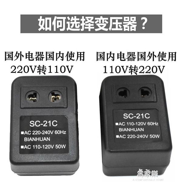 變壓器220V轉110V100v120v美國日本電源電壓轉換器 30W變壓插頭 交換禮物
