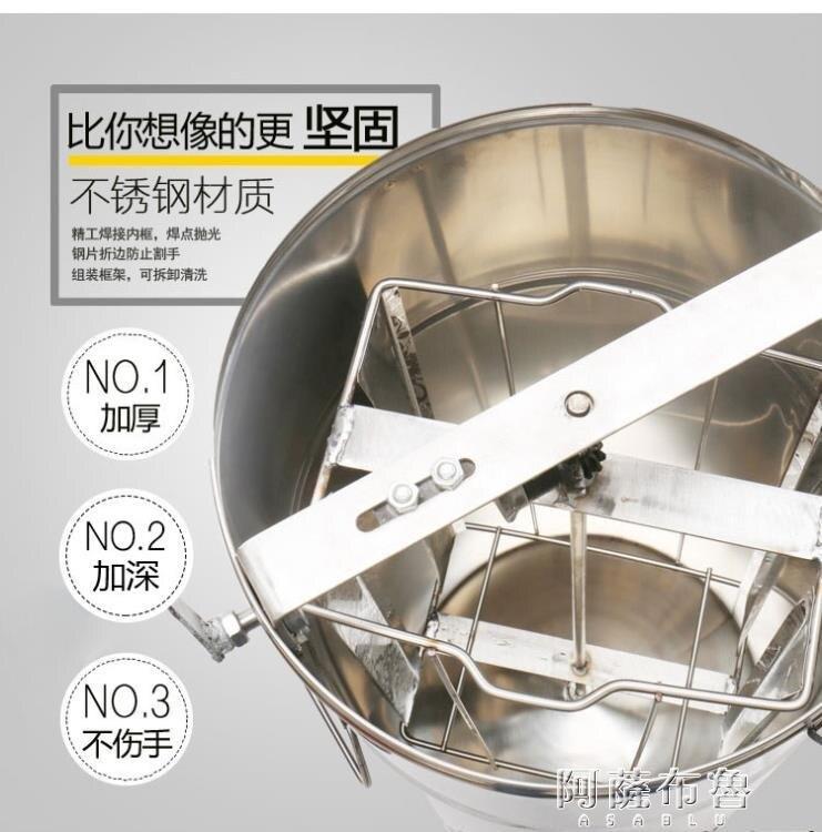搖蜜機 自動甩蜂蜜機打糖取蜜桶分離機養蜂工具全套