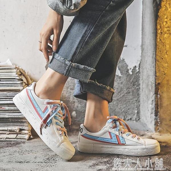 夏季休閒學生帆布鞋子女ulzzang百搭韓版網紅小白鞋板鞋洋氣 夏季特惠