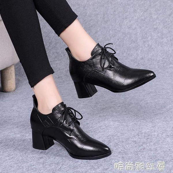深口繫帶單鞋女粗跟黑色秋2020新款百搭尖頭小皮鞋軟皮中跟工作鞋「時尚彩紅屋」