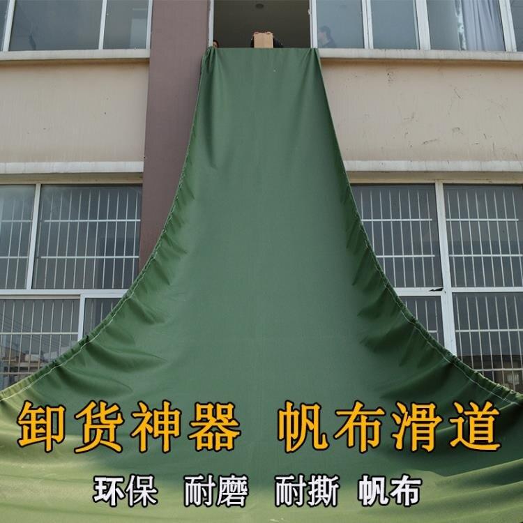 帆布滑道傳送帶卸貨高樓神器倉庫下貨篷布滑梯包裹電商帆布筒滑道