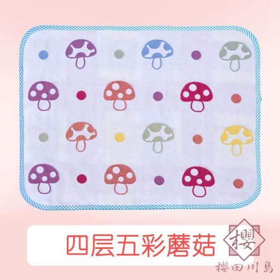 月經墊可洗大姨媽墊子月事例假墊經期女生理期
