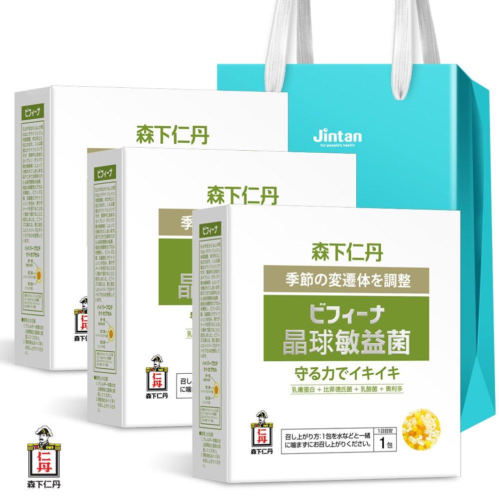 森下仁丹 晶球敏益菌BIFINA VITALITY(30條/盒)X3盒禮袋組