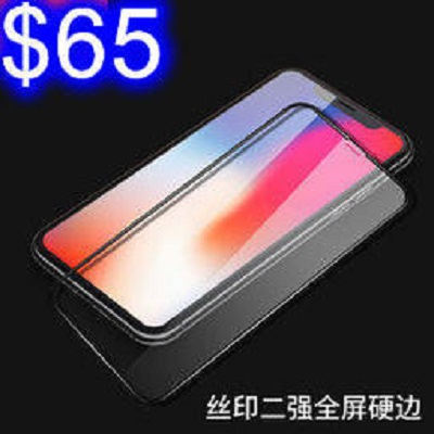 美特柏2.5D 蘋果 iPhone11/11pro/11proMax 彩色鋼化玻璃膜 滿版前貼膜 全膠帶底板 全覆蓋彩膜 鋼化玻璃膜