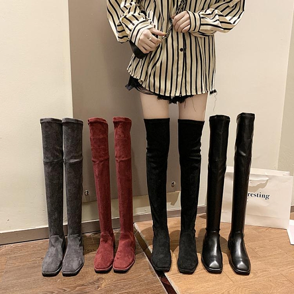過膝長靴女2020秋冬新款彈力長筒靴粗跟高跟5050高筒網紅瘦瘦靴 小山好物