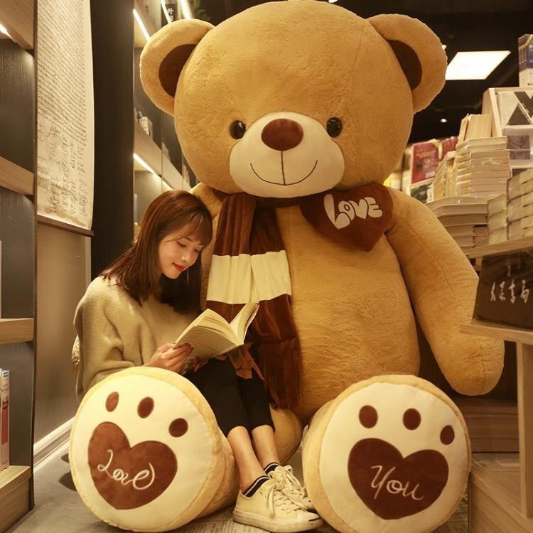 【快速出貨】公仔 七夕情人節禮物泰迪熊貓毛絨玩具公仔布娃娃抱抱熊女特大號超大熊 創時代 新年春節 送禮
