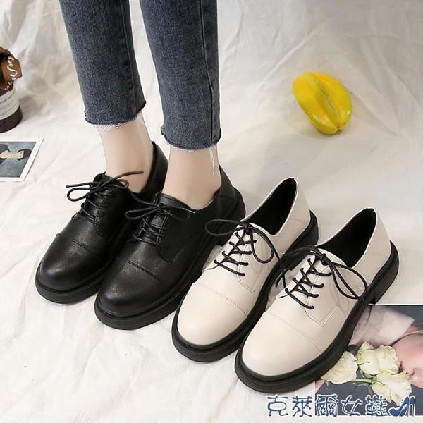 牛津鞋 黑色小皮鞋女2021年秋冬季新款加絨英倫學院風平底軟皮日系jk單鞋 快速出貨