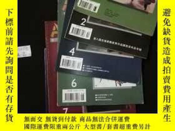二手書博民逛書店罕見美術1995年1,2,4,6,7,8Y15196 美術雜誌社