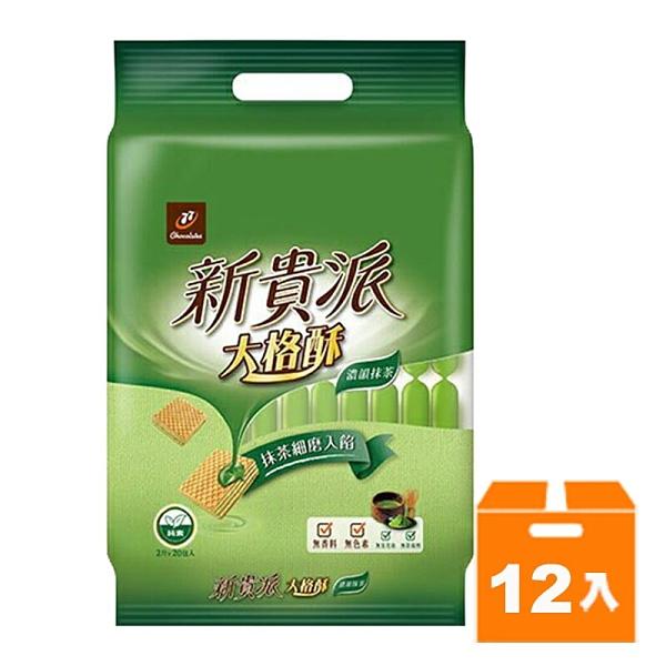 宏亞 77 新貴派 大格酥-鹿耳島抹茶 324g(12入)/箱 【康鄰超市】