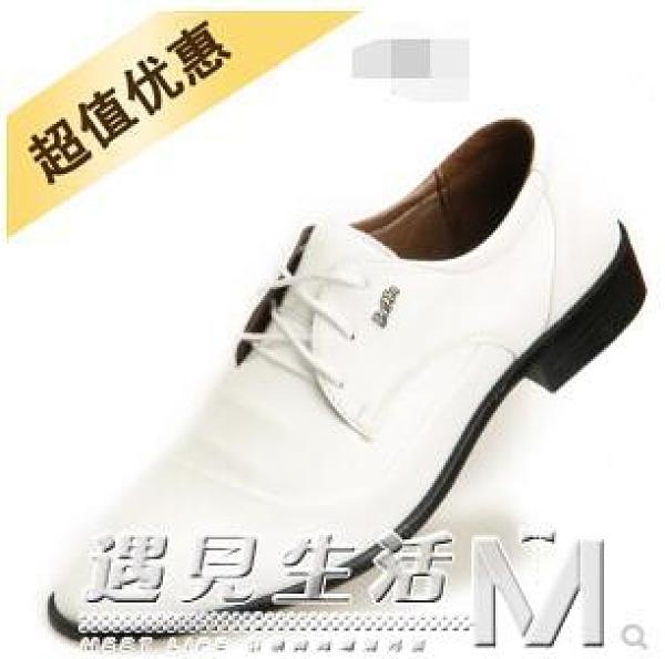 流行男鞋休閒鞋韓版尖頭皮鞋英倫白色皮鞋時尚潮鞋男士結婚鞋 聖誕節全館免運