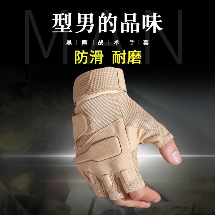 健身手套男女健身房力量訓練半指護腕防滑輪滑運動護手套單杠器械