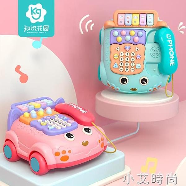 兒童電話機玩具嬰兒益智早教音樂仿真座機一歲寶寶男女孩有聲會動 NMS小艾新品