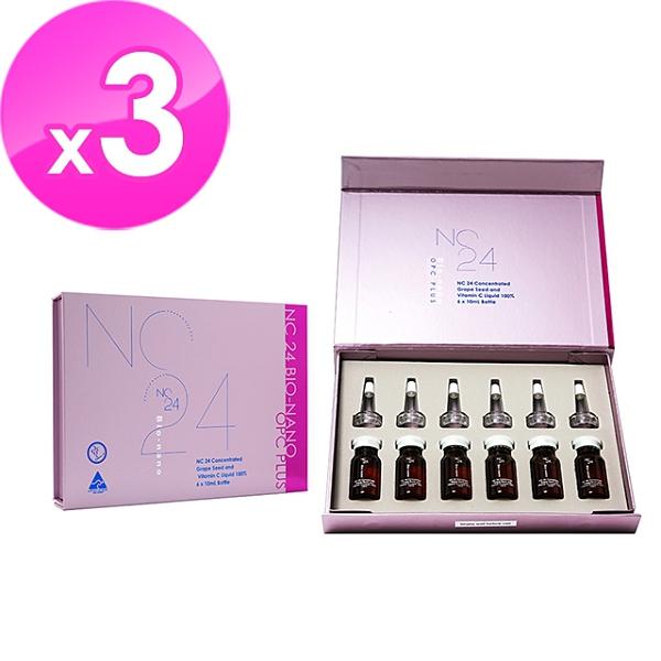 【澳洲Natures Care】NC24美膚維他命C葡萄籽安瓶 3入組 6pcs/盒