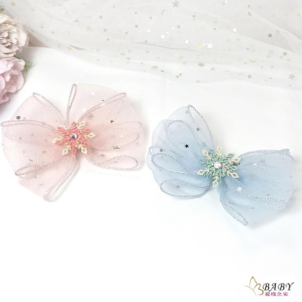韓式兒童大蝴蝶結髮夾 禮盒二件組 粉白亮片 (嬰幼兒/女寶寶/小孩/小朋友/髮飾/頭飾)