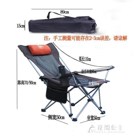 釣魚椅摺疊躺椅戶外便攜式釣椅筏釣椅摺疊垂釣椅子靠背坐躺兩用椅