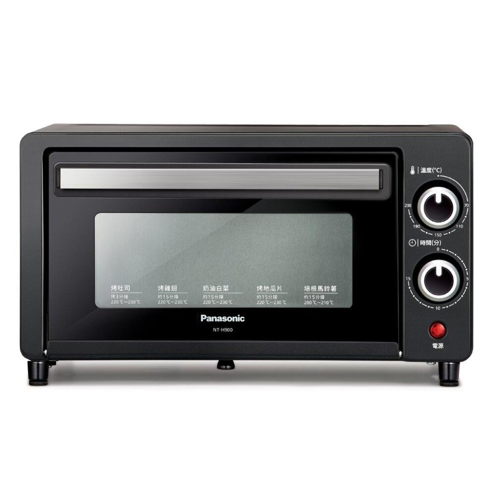 Panasonic國際牌 9L 電烤箱 NT-H900