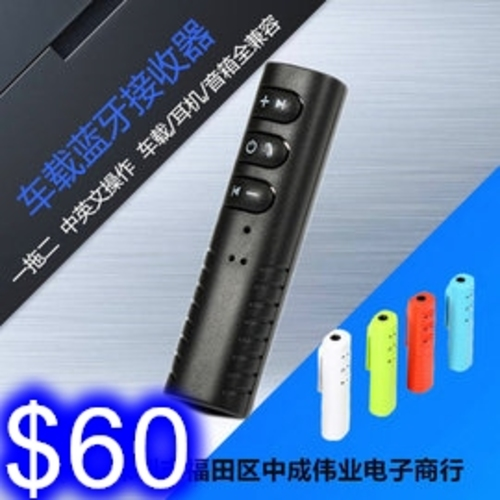 新款圓柱藍牙音頻接收器 AUX車用喇叭音箱耳機 通用 一拖二 通話 拍照功能