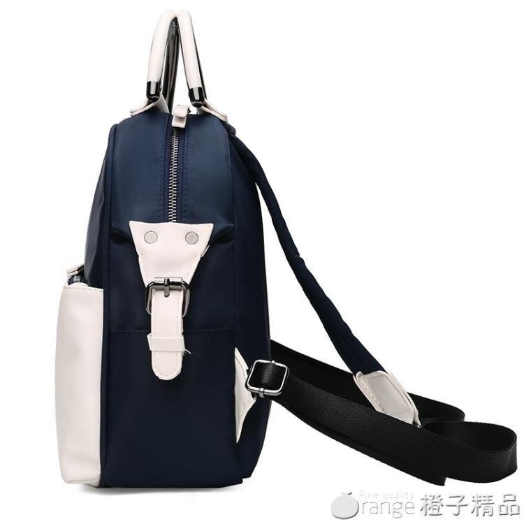 雙肩包女2019新款潮韓版簡約小書包時尚休閒百搭小背包女包包2020
