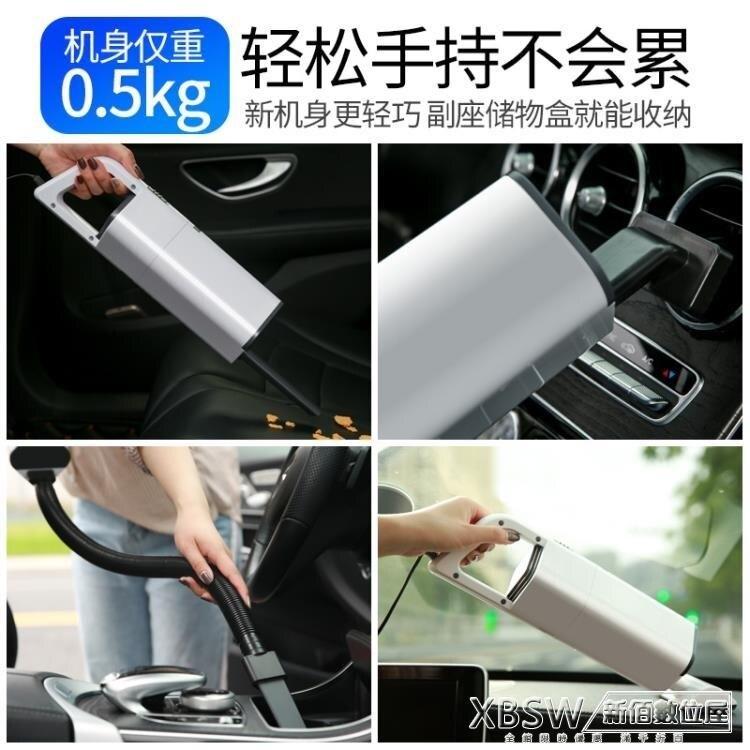 尤利特車載無線吸塵器 大功率多功能小型便攜手持式車車載吸塵器 『新百數位屋』