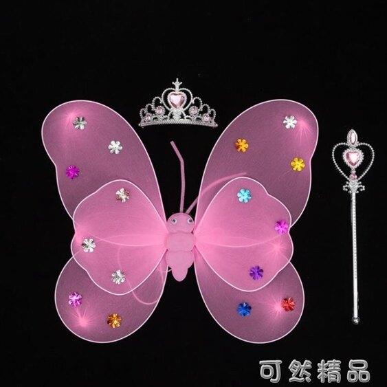 六一兒童演出萬圣節蝴蝶翅膀道具天使翅膀三件套奇妙仙子仙女棒 雙十一全館免運