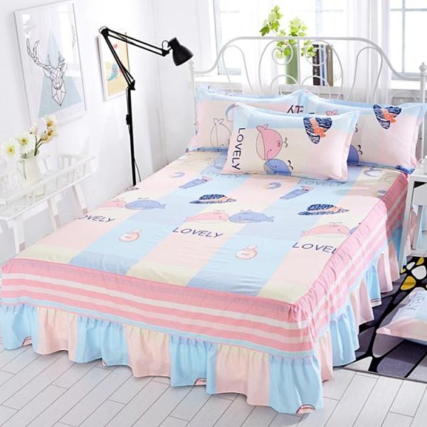 床罩 床罩床裙式床套單件防塵防滑保護套1.5米1.8m床墊床單床笠