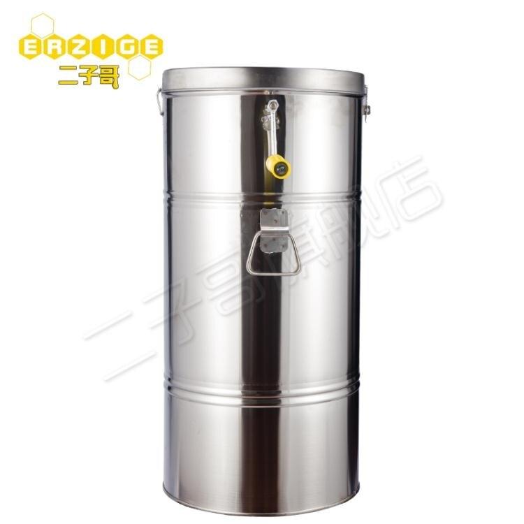 搖蜜機小型 家用中蜂養蜂工具全套不銹鋼蜂蜜搖糖機分離機打糖機 ATF