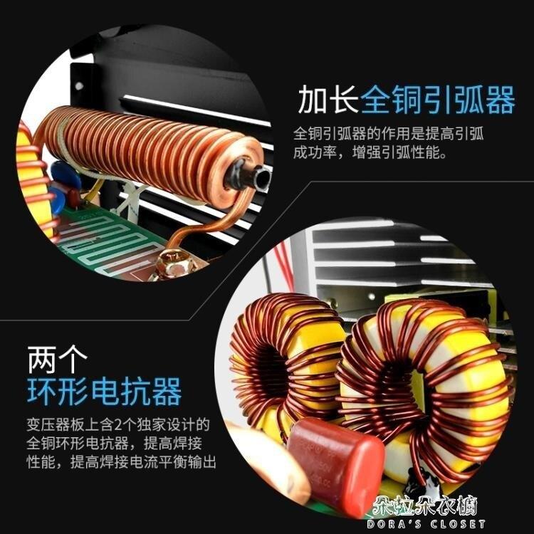 電焊機WS-200A250A315A逆變直流不銹鋼220V電焊/氬弧焊兩用電焊機220V