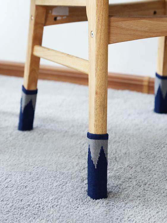 桌腳墊 餐椅腳墊保護墊靜音加厚耐磨防磕墊高防滑摩擦桌角墊凳子角保護套