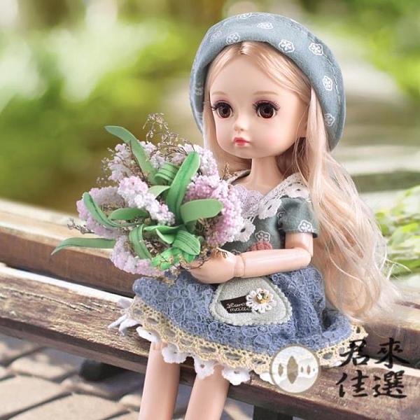 芭比洋娃娃玩具套裝換裝禮盒公主仿真娃娃兒童【君來佳選】