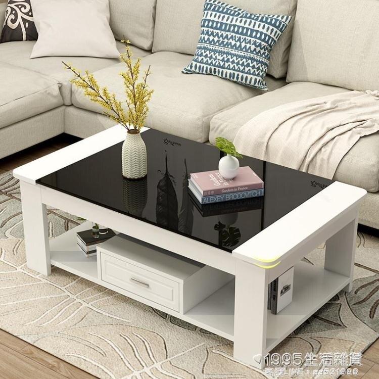 茶幾簡約現代客廳鋼化玻璃圓角小戶型簡易經濟型非實木創意小桌子 清涼一夏钜惠