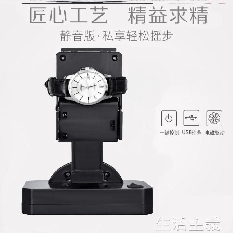 搖表器 轉表器手表機械表搖表器家用高端。禮品盒晃表器長期收納盒展示架   七色堇 元旦 交換禮物