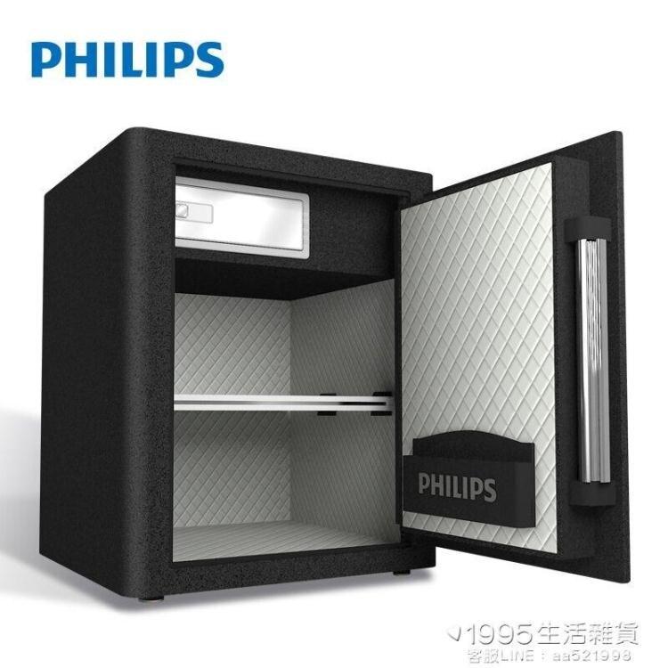 保險箱 保險櫃 辦公室家用小型電子密碼保險箱 全鋼防盜隱形可入牆床頭保管箱 清涼一夏钜惠