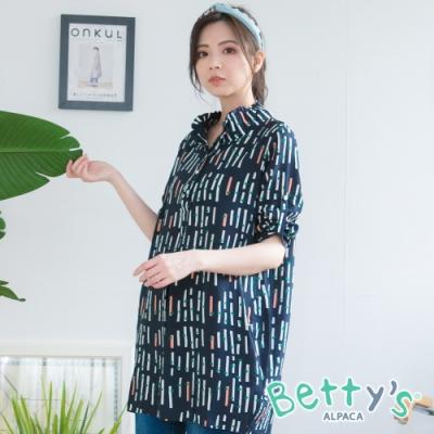 betty's貝蒂思 幾何圖形立領半開襟長版襯衫(深藍)