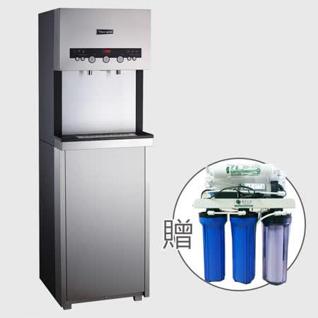 【德克生活】Q7-2雙溫按鍵式冷熱立地型/直立式飲水機(免安裝費+贈RO 5道逆滲透)