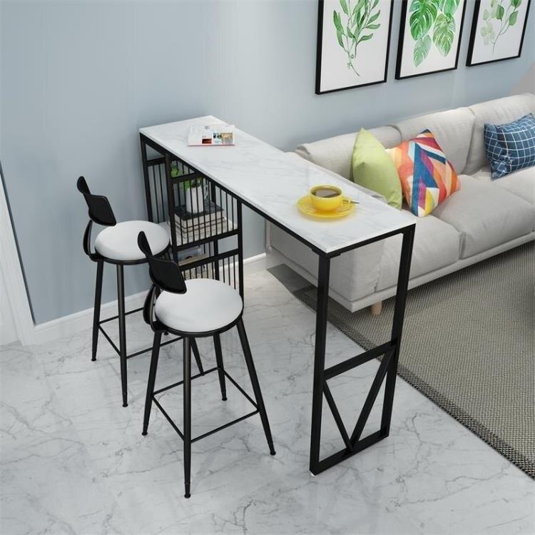 吧台桌 北歐輕奢大理石吧台桌家用客廳隔斷櫃簡約現代小戶型高腳桌椅組合