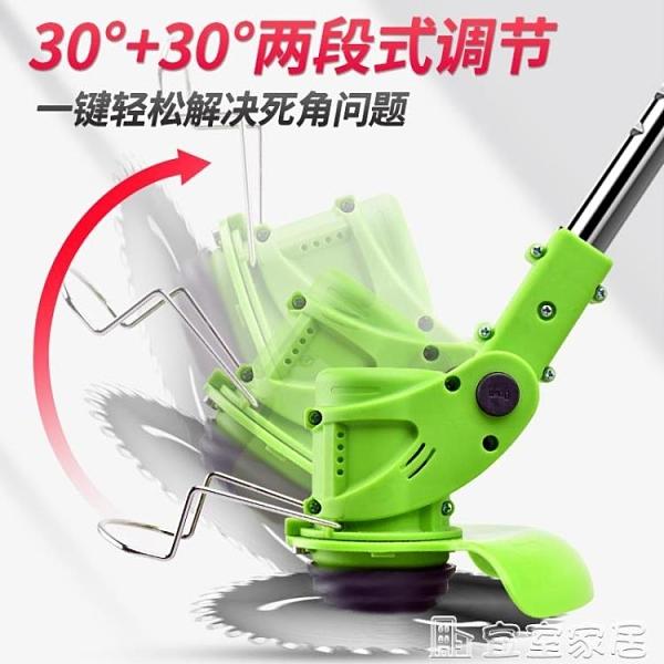 割草機 鋰電割草機電動打草機充電式小型家用多功能除草機草頭農用草坪機 新品LX嬡孕哺 618購物