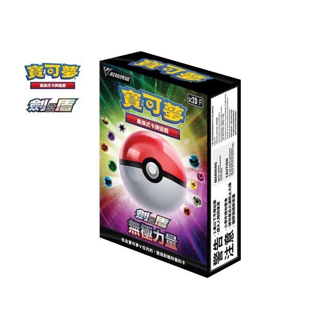 寶可夢 卡牌 起始牌組 卡牌遊戲 寶可夢卡牌 繁體中文版 正版 神奇寶貝 桌遊 預組 補充包