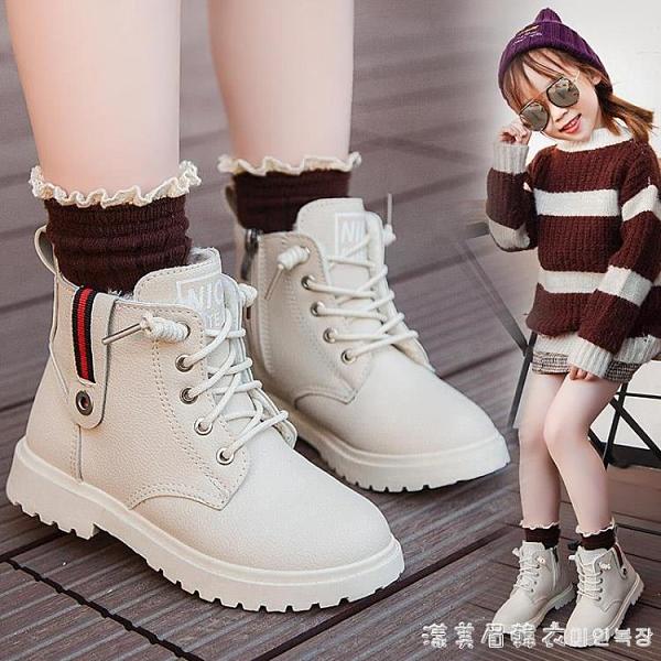 女童靴子2020秋冬季新款童鞋兒童雪地靴防真皮女孩短靴加絨棉鞋 美眉新品