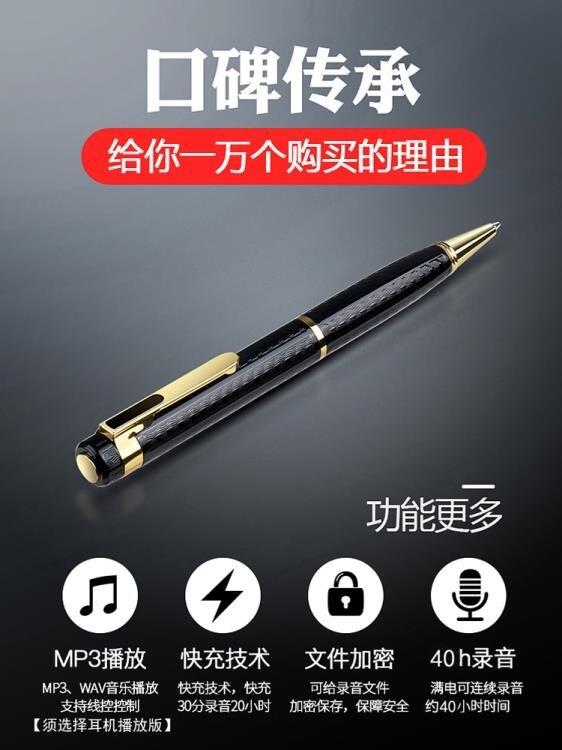 【快速出貨】錄音筆專業智能錄音筆高清降噪學生上課用小型隨身轉文字大容量超長待機器 凯斯盾數位3C 交換禮物 送禮