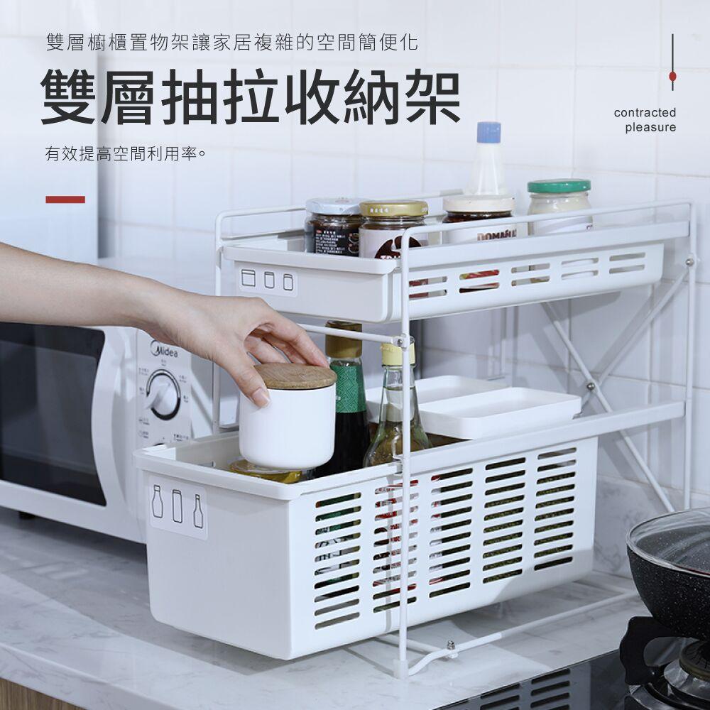 【ANGUS】廚衛雙層抽拉儲物收納架