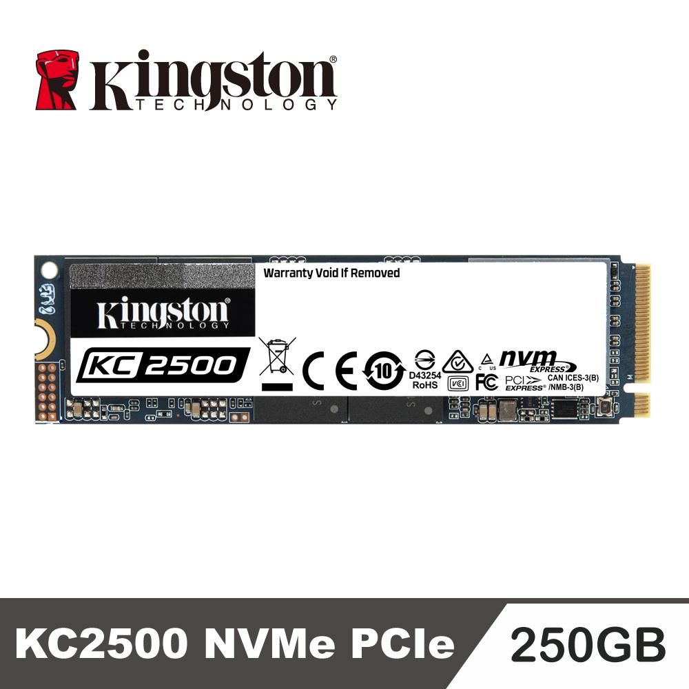 金士頓 KC2500 NVMe PCIe Gen 3x4 250GB  SSD 固態硬碟 (SKC2500M8/250G)