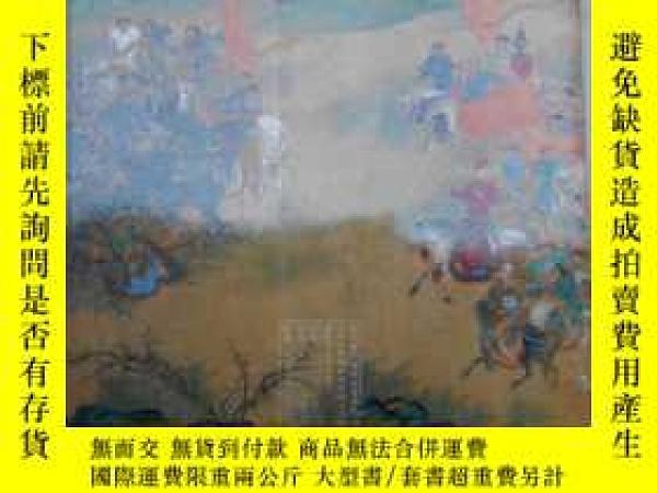 二手書博民逛書店北京保利2007秋季拍賣會罕見人秋獵圖( 8)Y27072 北京