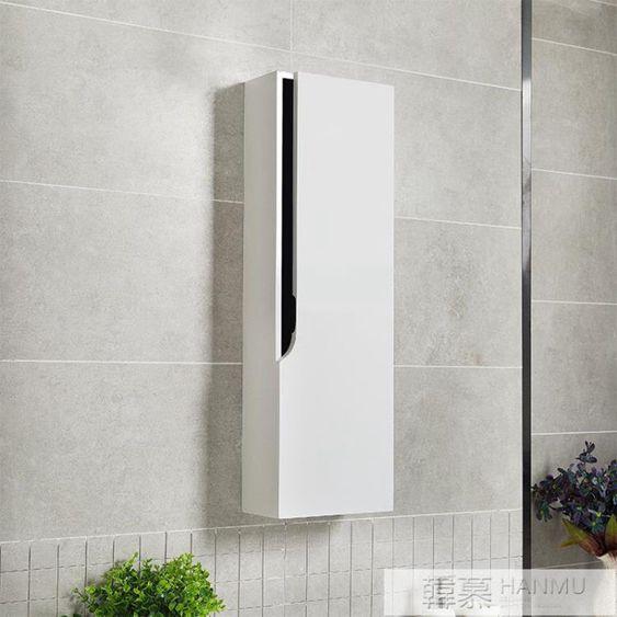 浴室櫃小側櫃邊櫃掛壁掛牆式儲物衛生間置物吊櫃收納組合洗手pvc