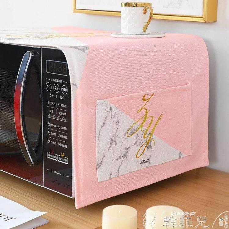 微波爐 北歐風加厚素色棉麻微波爐蓋布防水防油防燙家用烤箱長方形防塵罩