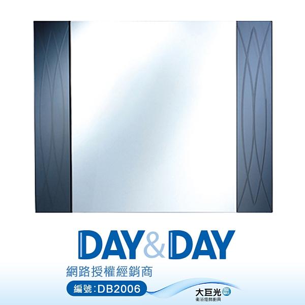 【DAY&DAY】雙層鑽雕防霧鏡子_M-193